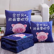 两用抱枕被靠垫枕头被空调夏凉zi11秋冬加iz休被法兰绒卡通