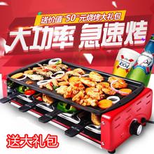 比亚双zi家用电烧烤iz纸上无烟烤肉机室内电烤盘烤肉锅电烤架