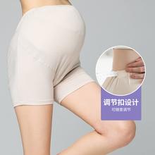 孕之彩zi妇打底裤夏iz女大码安全裤高腰可调节孕妇平角内裤