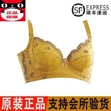 会所中zi塑身lacju内衣正品官方旗舰店调整型拉卡文胸塑形胸罩