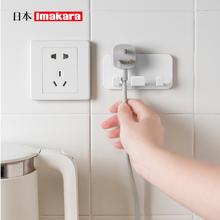 日本电zi放插头挂钩ju胶壁挂钥匙电线收纳免打孔强力无痕粘钩