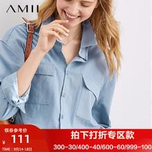[zikq]Amii女装2020春秋