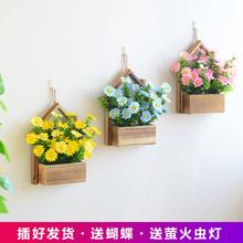 木房子zi壁壁挂花盆kq件客厅墙面插花花篮挂墙花篮