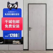 画间室zi门家用卧室kq合铝合金平开门居家套装门定做免漆定制