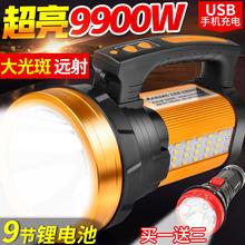 手电筒zi光充电户外kq射led大功率家用手提巡逻矿氙气探照灯
