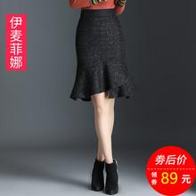 格子半zi裙2020kq冬女装大码a字高腰包臀百搭鱼尾短裙子显瘦