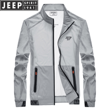 JEEzi吉普春夏季kq晒衣男士透气冰丝风衣超薄防紫外线运动外套
