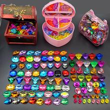 [zilah]公主宝石玩具钻石儿童水晶