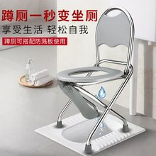 折叠孕zi坐便器老的en大便座椅蹲厕凳便携厕所不锈钢移动马桶