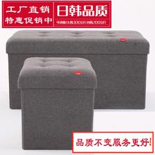 [zilinchen]布艺收纳凳换鞋凳脚凳沙发