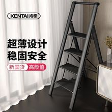 肯泰梯zi室内多功能sg加厚铝合金的字梯伸缩楼梯五步家用爬梯