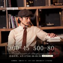 SOAziIN英伦复sg衬衫男 Vintage古着垂感商务休闲打底长袖衬衣