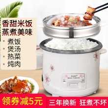 电饭煲zi锅家用1(小)sg式3迷你4单的多功能半球普通一三角蒸米饭