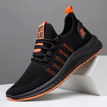 [zinz]男鞋春季飞织运动鞋子男士布鞋韩版