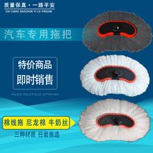 头替换zi用纯棉线牛nz毛备用刷头汽车洗车刷头专用