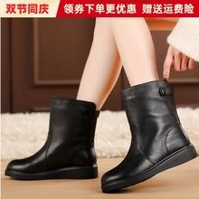 秋冬季zi鞋平跟真皮un平底靴子加绒棉靴棉鞋大码皮靴4143