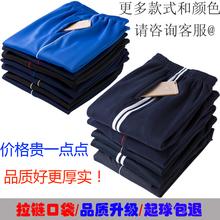 校服裤zi女加肥运动un长裤春秋校裤蓝色冬式加厚两道杠一条杠