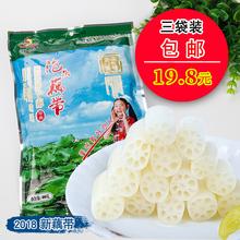 泡椒藕zi酸辣藕肠子un泡菜藕带湖北特产即食开胃菜