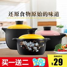养生砂zi炖锅家用陶un(小)沙锅汤锅耐高温燃气明火煲仔饭煲汤锅