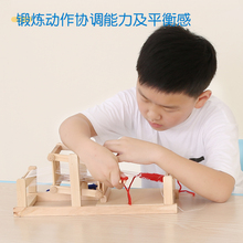 手工制zi玩具宝宝家un机编织机感统蒙特梭利早教教具