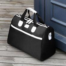 短途手zi旅行包男商bp包行李包防水女行李袋折叠旅游包旅行袋