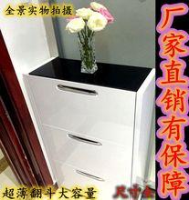 超薄翻zi式17cmhe柜家用门口烤漆收纳简约现代简易组装经济型