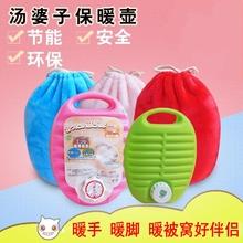 欧莱鸟zi汤婆子塑料hu水暖水袋暖手壶睡觉暖脚壶暖被窝