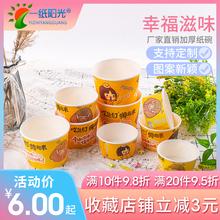 一次性zi碗个性图案hu米线酸辣粉馄饨汤面打包外卖包邮