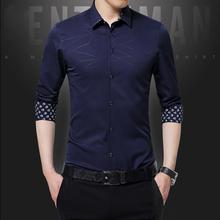 【蒙洛zj】男士长袖bj式青年免烫韩款修身休闲正装上班衬衣潮