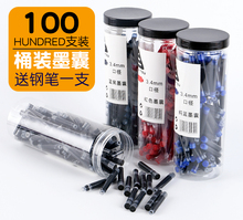 烂笔头zj00支装墨gm胆纯蓝蓝黑(小)学生通用墨囊可替换  3.4