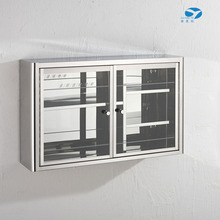 304zj锈钢碗柜厨tz柜储物柜 简易厨柜浴室阳台收纳柜034N