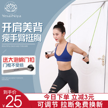 弹力绳zj力绳家用健hg力带瘦手臂开肩背神器材力量训练弹力带