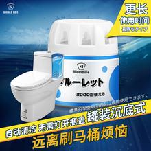 日本和匠蓝泡泡洁厕灵洁厕所zj10桶清洁hg尿垢去污剂