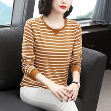 秋天中年妇女的zj4的纯棉长hg0-35-40-45到50岁妈妈装全棉汗衫