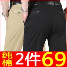 中年男士夏季薄zj4休闲裤中hg松男裤子爸爸高腰直筒纯棉长裤