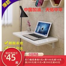 (小)户型zj用壁挂折叠lw操作台隐形墙上吃饭桌笔记本学习电脑