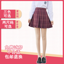 美洛蝶zj腿神器女秋lw双层肉色打底裤外穿加绒超自然薄式丝袜