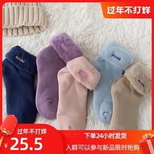 袜子女zj季加绒加厚lw暖中筒袜纯棉可爱毛袜冬天超厚毛巾女袜