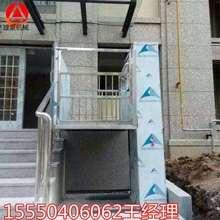 无障碍zj降机(小)区家lw平台残疾的老的室外别墅升降