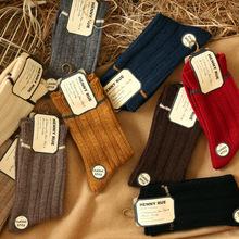日系纯zj简约花边甜lw中筒袜秋冬竖条纹羊毛保暖长袜子堆堆袜