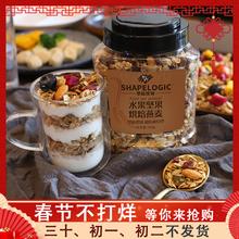 鹿家门型味逻辑水果坚果即食混zj11燕麦片lw早餐健身(小)零食