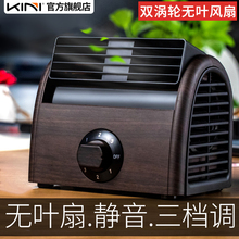 Kinzj正品无叶迷ao扇家用(小)型桌面台式学生宿舍办公室静音便携非USB制冷空调