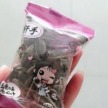 。纤手焦糖味山核zj5味瓜子五ao2斤装(小)包装零食葵花籽1000g