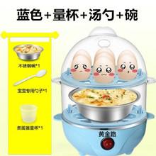 自动断zj迷你煮蛋器wr用蒸鸡蛋羹