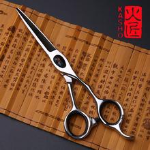 日本火zj美发剪刀新wr剪发型师专业理发剪刘海剪10%无痕剪女