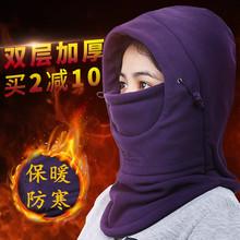 冬季新zj双层加厚保cz男女防风户外防寒帽宝宝围脖头套