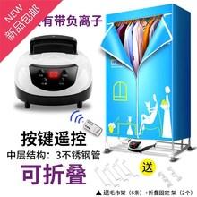 方形烘zj三层衣物儿xn水壁挂通用烘干设备取暖家用干衣