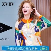 拼色防zk衣女薄式长gw21夏新式时尚休闲短外套ins潮套头连帽衫