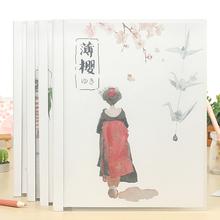 本木/香港活页本50张内