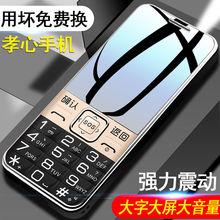 [zknbd]整点报时移动电信4G直板老人手机